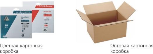 пильные диски упаковка.jpg
