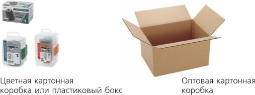 патроны упаковка.jpg