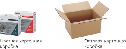 упаковка 1.jpg